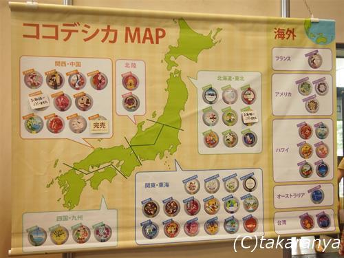 150820lupicia-okayama7.jpg