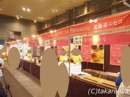 150820lupicia-okayama9.jpg