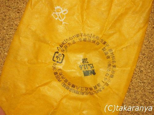 151123kurikomichi4.jpg