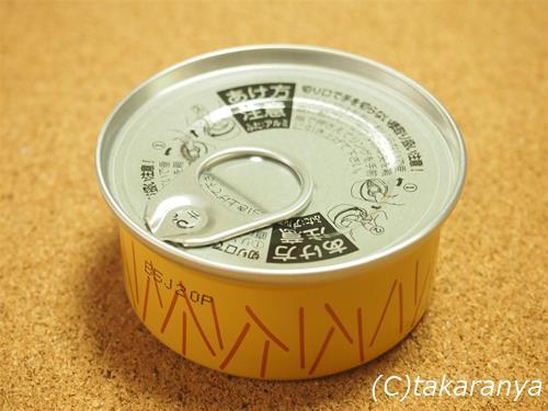 151124kanseido-kuri-kanoko4.jpg