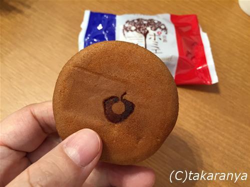 151203miyajima-pommier1.jpg