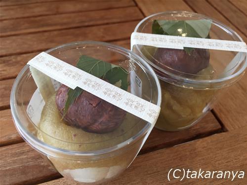 151214suzukake2.jpg