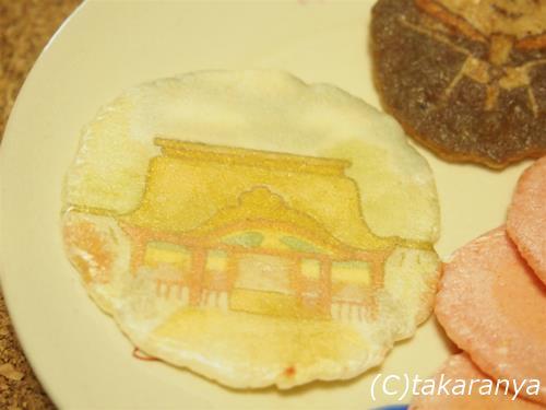 151215fukuoka-meguri10.jpg