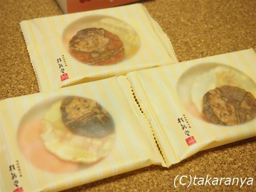 151215fukuoka-meguri4.jpg
