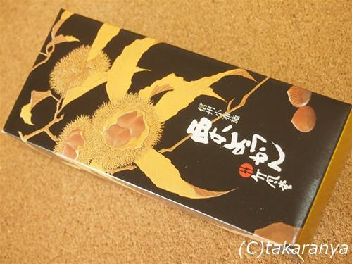 160127chikufudo-kuri-yokan2.jpg