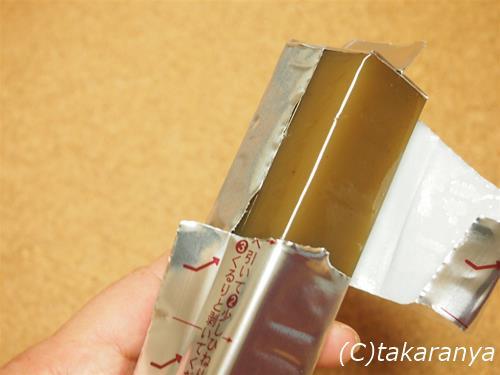 160127chikufudo-kuri-yokan4.jpg