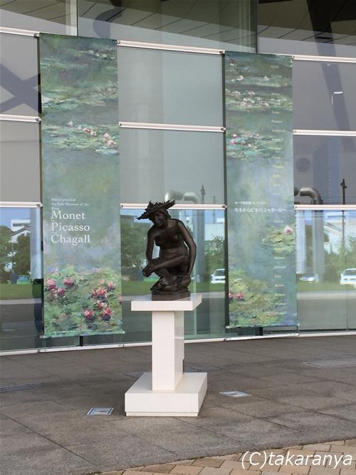 「モネからピカソ、シャガールへ」ポーラ美術館展