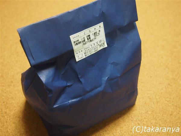 160629usagiya2.jpg