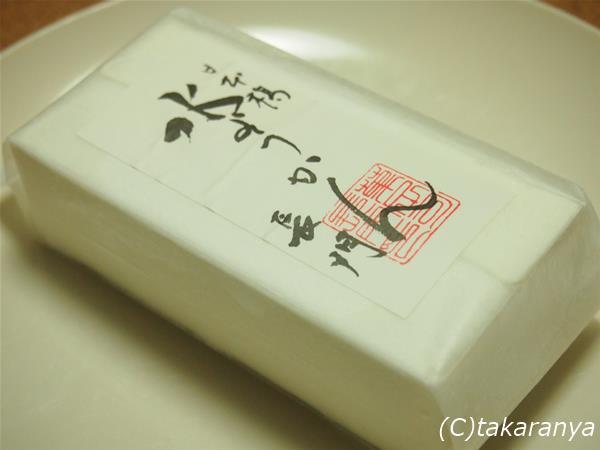 160705nagato-mizu-yokan2.jpg
