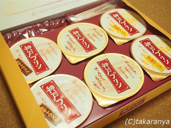160708kobe-pudding2.jpg