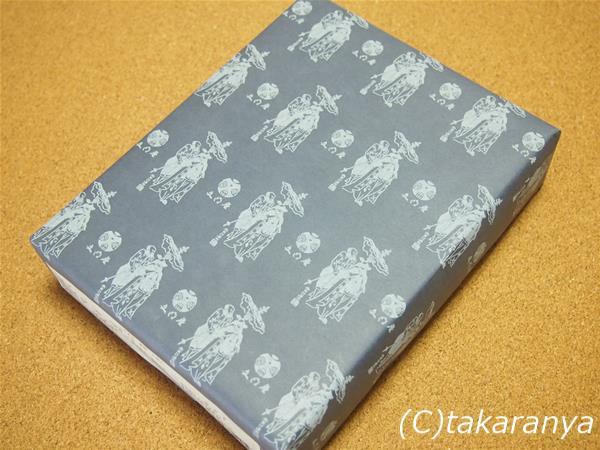 160816fumimaki2.jpg