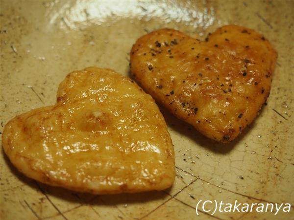がんこ職人ミニハート正油・黒胡椒