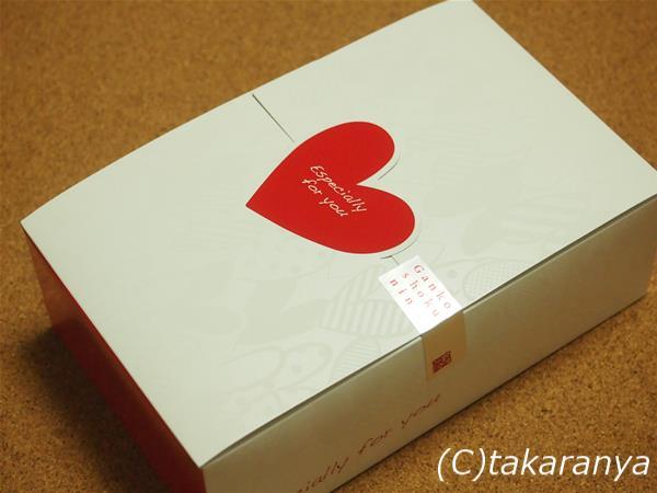 170130heart-senbei2.jpg