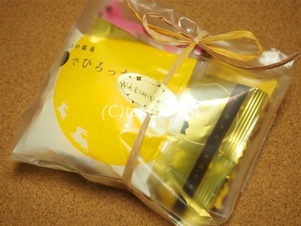 170214tamago-kashinoki1.jpg