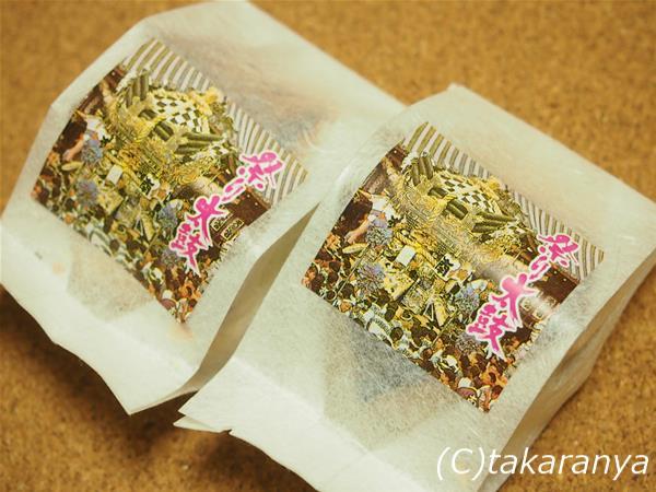 170216yasuda-dainagon10.jpg