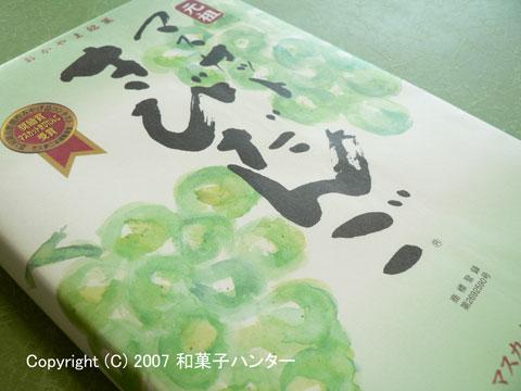 071007o-kibi1.jpg