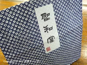 071108kurashiki1.jpg