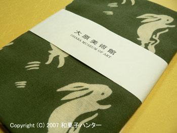 071108kurashiki6.jpg