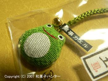 071108kurashiki7.jpg