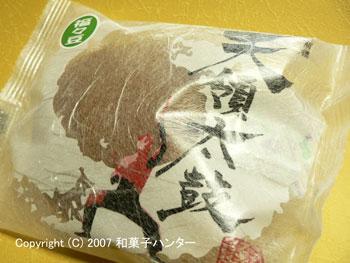 071108kurashiki8.jpg