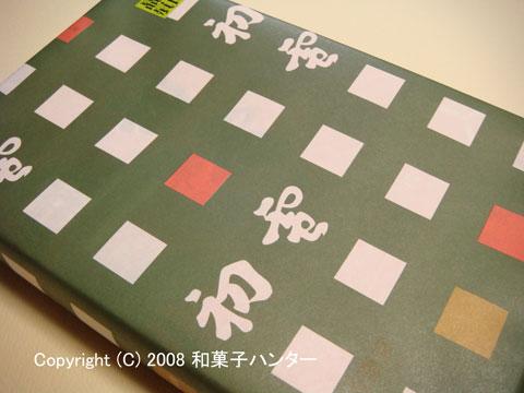 080224yuki1.jpg
