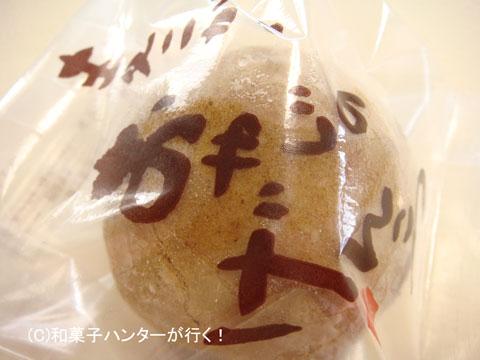 080505yaki4.jpg