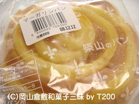 081210tukiyama1.jpg