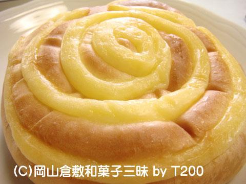 081210tukiyama3.jpg