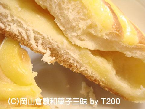 081210tukiyama4.jpg