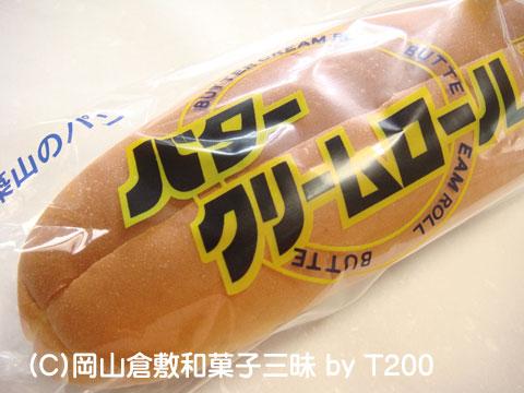081210tukiyama5.jpg