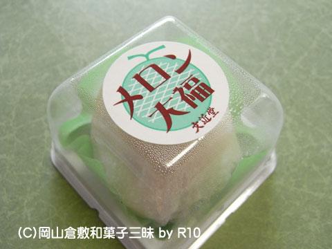 090507daifuku4.jpg