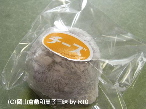 090507daifuku7.jpg
