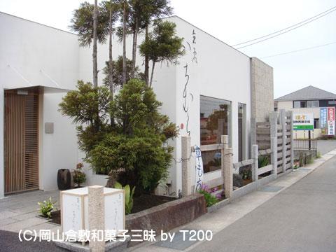 090512ichimura0.jpg