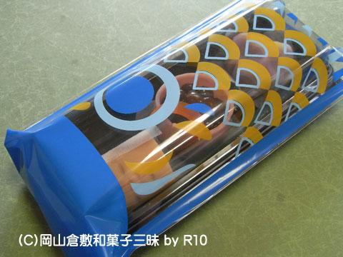 090512ichimura1.jpg