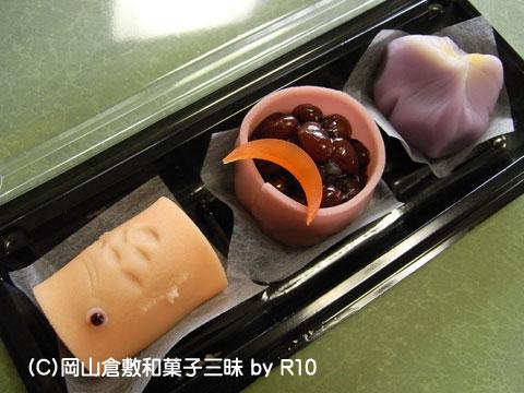 090512ichimura2.jpg