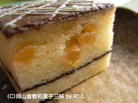 090512ichimura9.jpg