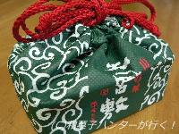 20060912/061003furoshiki-top-400.jpg