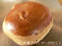 20060912/061003tanba-kuriman-top-400.jpg
