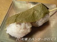 20060912/061022dango-sakuramochi.jpg