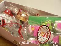 20060912/061212e-wagashi-santa2.jpg
