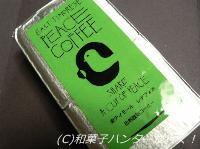 20070102/070104coffee.jpg