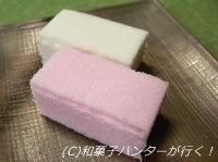 日本三銘菓の一つ、風流堂「山川」