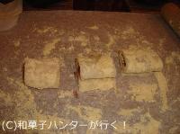 20070708/070819yatsuhashi6.jpg