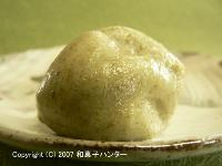 美味!京都老舗麩専門店麩嘉の麩まんじゅう
