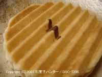 宗家源吉兆庵の洋風クッキー煎餅「福渡せんべい」