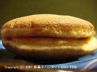20071112/071204dora1.jpg
