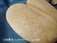ぴりりと甘辛い、柴舟小出の生姜せんべい「柴舟」/ 金沢和菓子 file 009