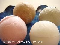 20080708/080718fusen1.jpg