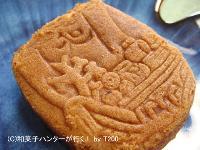 20080708/080812funawa3.jpg
