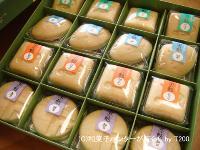 20080708/080814fumuroya1.jpg
